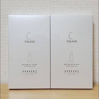 タカミ(TAKAMI)の【新品未使用】2箱セット タカミスキンピールマスク(パック/フェイスマスク)