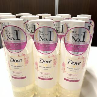 ユニリーバ(Unilever)の新品○ダヴ ストレート ボタニカルセレクション シャンプー 500g 12個(シャンプー)