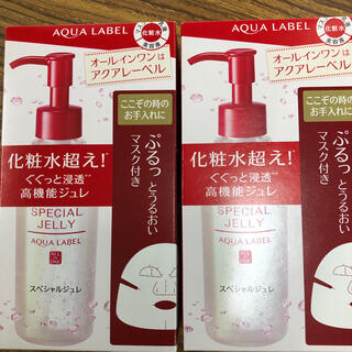 シセイドウ(SHISEIDO (資生堂))のアクアレーベル スペシャルジュレセットA化粧水+スペシャルマスク1枚付き 2個(オールインワン化粧品)