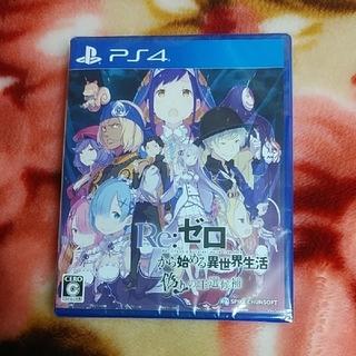 プレイステーション4(PlayStation4)のRe:ゼロから始める異世界生活 偽りの王選候補 PS4(家庭用ゲームソフト)