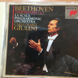 ヴェートーベン クラッシック CD(クラシック)