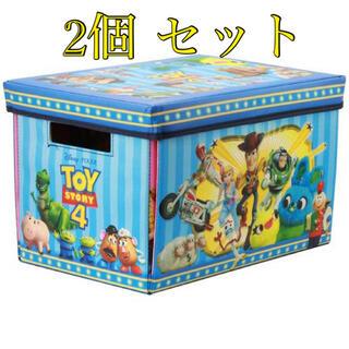 トイストーリー(トイ・ストーリー)のおもちゃ箱 トイストーリー4 おかたづけボックス  2個セット(収納/チェスト)