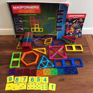 ボーネルンド(BorneLund)のボーネルンド マグフォーマー算数セット(知育玩具)