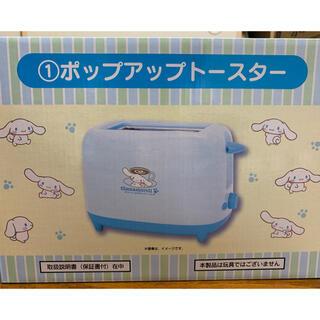 ポープアップトースター(調理機器)