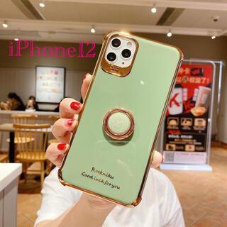 iPhone12用 ケース かわいい おしゃれ シンプル バンカーリング(iPhoneケース)