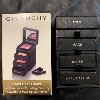 GIVENCHYshadow(メイクボックス)
