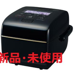 象印 - 【新品未開封】NW-LA10-BZ 黒漆 炎舞炊き 象印 炊飯器 5.5合炊き