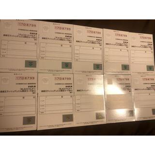 ユウギオウ(遊戯王)の遊戯王 ラッシュデュエル 赤城乳業 コラボ アイス 応募ハガキ 10枚(シングルカード)