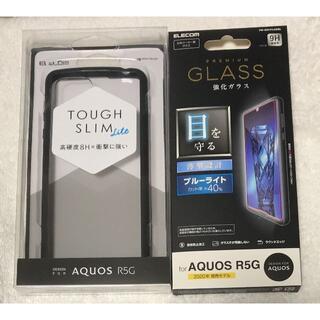 エレコム(ELECOM)の2個 AQUOS R 5G TOUGH SLIM LITE CR 390+345(Androidケース)