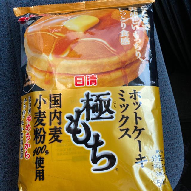日清製粉(ニッシンセイフン)の日清製粉 極もち ホットケーキミックス 食品/飲料/酒の食品(菓子/デザート)の商品写真