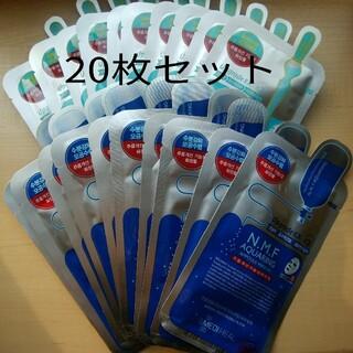 メディヒール 色々お試しフェイスパック2種類×10(20枚セット)(パック/フェイスマスク)