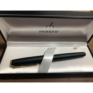 パーカー(Parker)のParker 万年筆(ペン/マーカー)