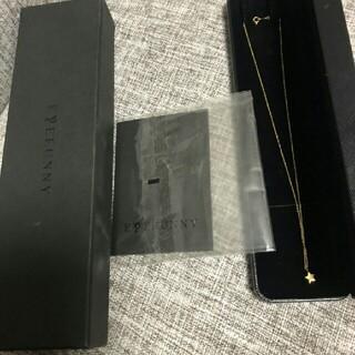 EYEFUNNY - アイファニー定価10万