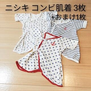 ニシキベビー(Nishiki Baby)の【3枚+おまけ1枚】ニシキ コンビ肌着(肌着/下着)