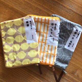 カドカワショテン(角川書店)の文庫本ポーチ⭐︎ガチャ⭐︎3袋セット⭐︎かまわぬ(ポーチ)
