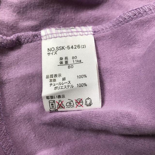 Disney(ディズニー)の美品☆千趣会 ラプンツェル ワンピース キッズ/ベビー/マタニティのベビー服(~85cm)(ワンピース)の商品写真