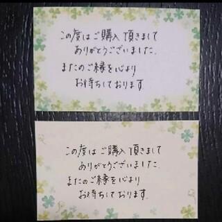 サンキューカード・40枚(カード/レター/ラッピング)