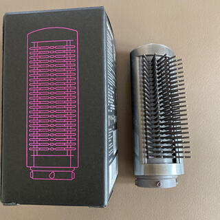 Dyson - ダイソン エアラップ スタイラー用 ハードスモールブラシ