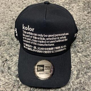 カラー(kolor)のkolor キャップ  (キャップ)