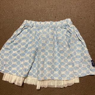 ハッカキッズ(hakka kids)のhakka kids スカート  100cm (スカート)