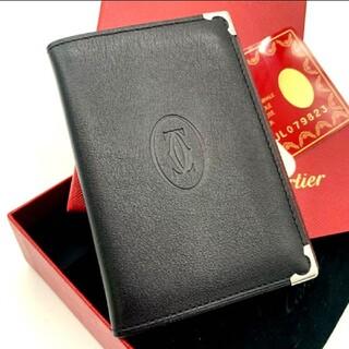 カルティエ(Cartier)の超美品✨鑑定済✨Cartier カルティエ マストライン 名刺入れ カードケース(名刺入れ/定期入れ)