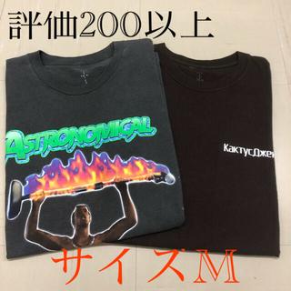 travisscott tシャツ2枚(Tシャツ/カットソー(半袖/袖なし))