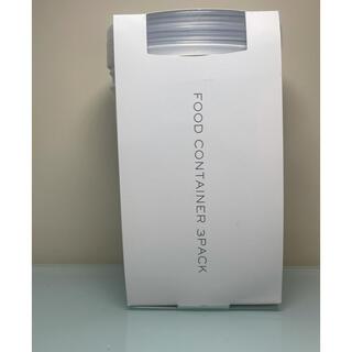 ディーンアンドデルーカ(DEAN & DELUCA)のDEAN&DELUCA ディーン&デルーカ コンテナパック3P(容器)