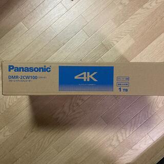 Panasonic - パナソニックDMR-2CW100 DIGA 1TB