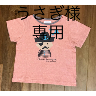 ベベ(BeBe)のbebe  半袖 Tシャツ 80-90(Tシャツ)