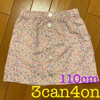 サンカンシオン(3can4on)の3can4on サンカンシオン 花柄 スカート キッズ 女の子(スカート)