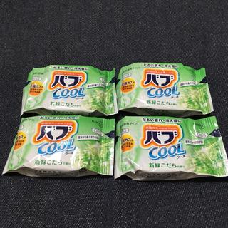 花王 - 花王入浴剤 バブCOOL 4個 新緑のこだちの香り