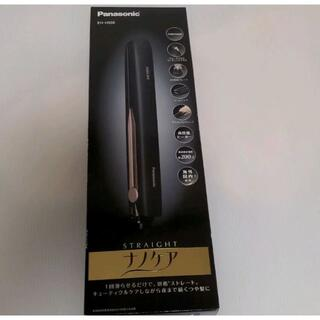 パナソニック(Panasonic)のストレートアイロンナノケアEH-HS0E-K[黒](ヘアアイロン)