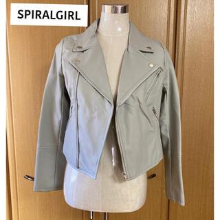 スパイラルガール(SPIRAL GIRL)の【SPIRALGIRL】ライダースジャケット USED品(ライダースジャケット)