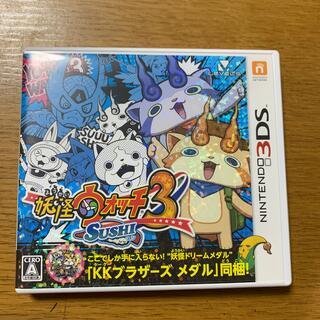 ニンテンドー3DS(ニンテンドー3DS)の妖怪ウォッチ3  スシ テンプラ 3DS(携帯用ゲームソフト)