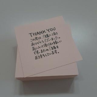 サンキューメッセージカード さくら 100枚(カード/レター/ラッピング)