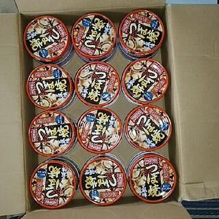 アイアイメディカル(AIAI Medical)のつぼ焼き(菓子/デザート)