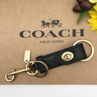 コーチ(COACH)のCOACH ★大人気★ トリガー スナップ ターンロック ブラック  新品(キーホルダー)
