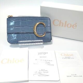 Chloe - 【新品未使用】Chloé クロエ カードホルダー/コンパクト財布