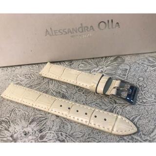 アレッサンドラオーラ(ALESSANdRA OLLA)の★ 新品 Alessandra Olla 本革 時計ベルト 16mm 白ベージュ(腕時計)
