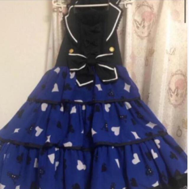 Angelic Pretty(アンジェリックプリティー)のAngelic Pretty ロイヤルカード襟付きジャンパースカート  青 レディースのワンピース(ひざ丈ワンピース)の商品写真