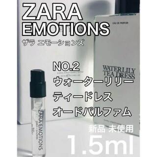 ザラ(ZARA)の[z-w]ZARA EMOTIONS ウォーターリリー ティードレス EDP(ユニセックス)
