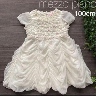 mezzo piano - メゾピアノ ドレス