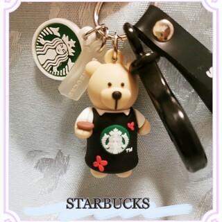 スターバックスコーヒー(Starbucks Coffee)の海外限定❣️Starbucksスターバックス☆べアリスタキーホルダー(珈琲豆)(キーホルダー)