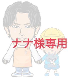 エグザイル トライブ(EXILE TRIBE)のナナ様専用(キャラクターグッズ)