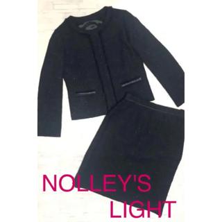 ノーリーズ(NOLLEY'S)の【NOLLEY'S LIGHT】ツイード ノーカラージャケット スカート セット(スーツ)