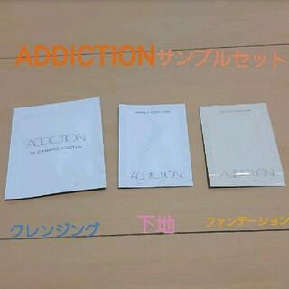 ADDICTION - ADDICTION サンプルセット