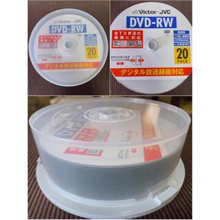 ビクター(Victor)の【Victor JVC】 DVD-RW  20枚(その他)