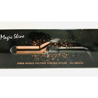 【新品・未使用】【38mm用】ヴィダルサスーン VSI-3832 ☆ヘアアイロン(ヘアアイロン)