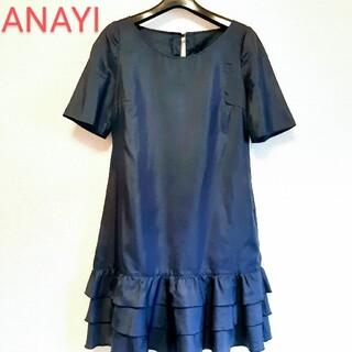 アナイ(ANAYI)のANAYI アナイ ワンピース パーティードレス 36サイズ ネイビー フリル(ミディアムドレス)