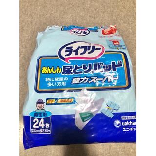 ユニチャーム(Unicharm)のあんしん尿とりパット 強力スーパー(おむつ/肌着用洗剤)